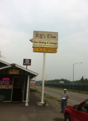 Our first stop on our Diners, Drive Ins and Dives tour was a hit - a huge Elf's Special Calzone.