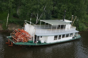 The original Riverboat Discovery